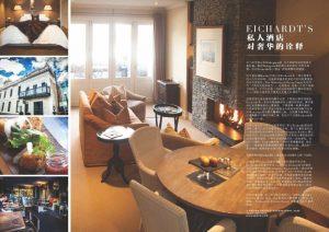 chinese-eye-magazine